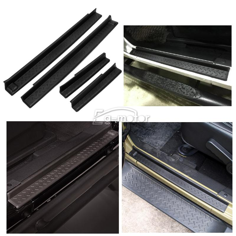 4x Black Door Sill Scuff Plates Guards Protector For Jeep