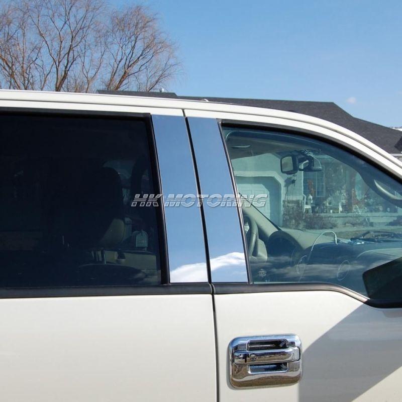 Ford Escape Antenna Car Wash